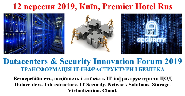 600 Image Datacenters Security 2019